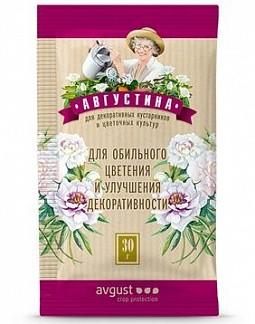 Серия Августина® Для обильного цветения и улучшения декоративности, 30г, фото