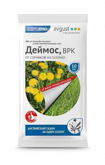 Деймос от сорняков на газонах, 10мл, фото