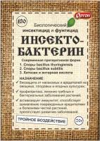 Инсектобактерин 20г, фото
