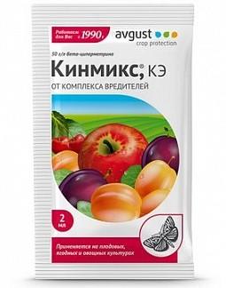 Кинмикс Август, 2мл, фото