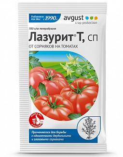 Лазурит Т(томат), 5г, фото