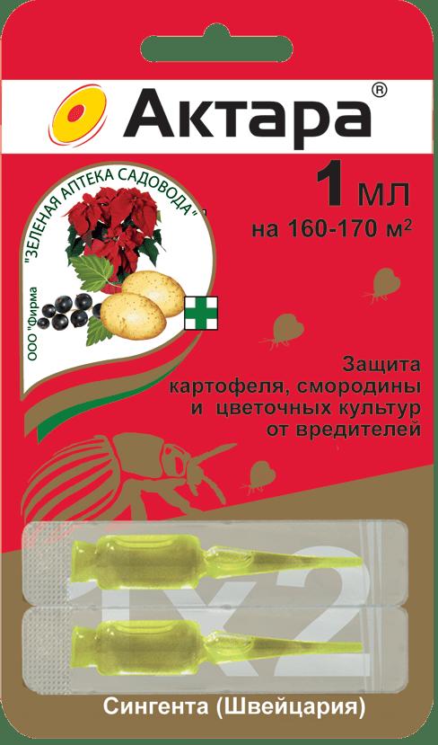 АКТАРА 1мл х2, фото