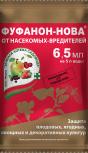 ФУФАНОН-НОВА, 6,5мл, фото