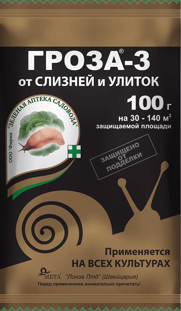 ГРОЗА-3, 100гр, фото