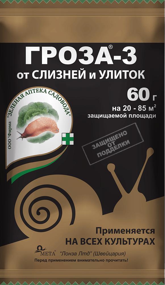 ГРОЗА-3, 60гр, фото