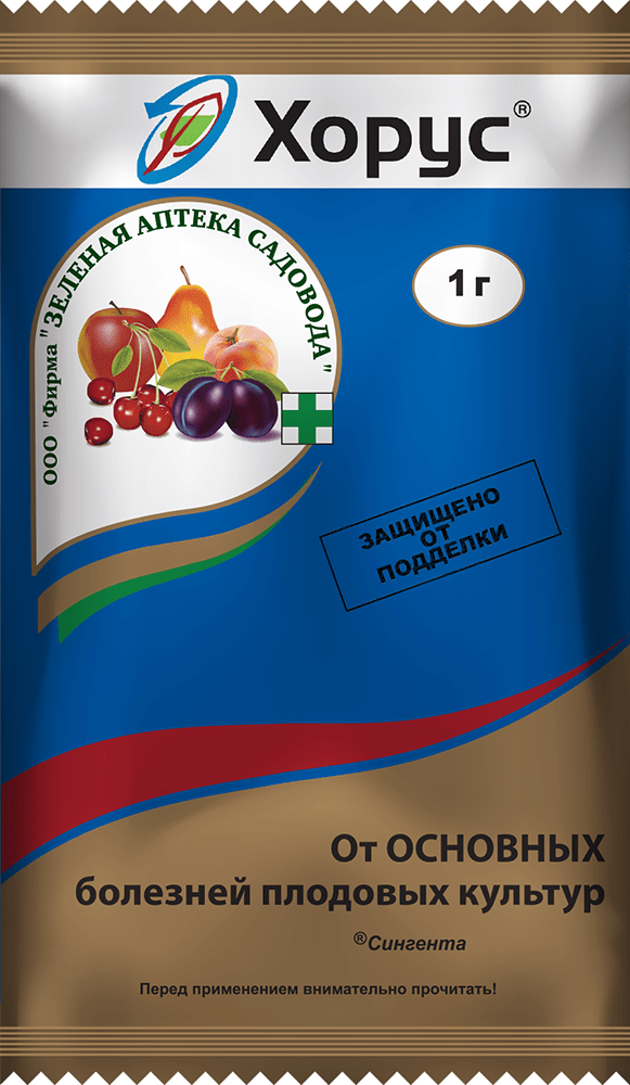 "ХОРУС  ""Зеленая аптека садовода"",  1г, фото"