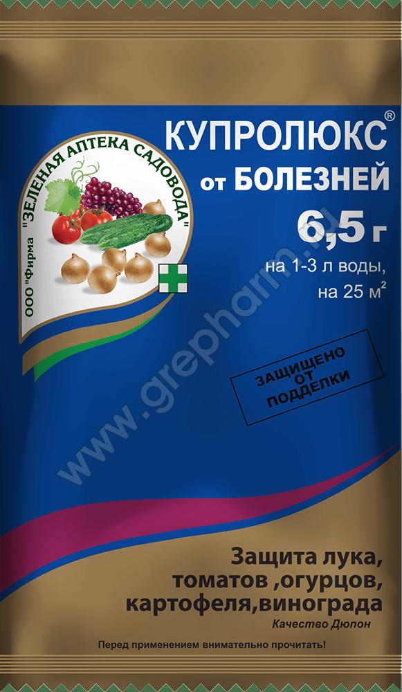 КУПРОЛЮКС, 6,5г, фото