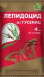 ЛЕПИДОЦИД, 4мл, фото