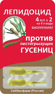 ЛЕПИДОЦИД, 4мл х2, фото