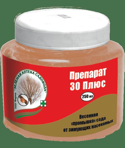 30 ПЛЮС 250мл (д/ранневесен.обраб. от насек.), фото