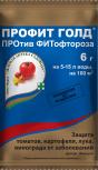 ПРОФИТ ГОЛД, 6г, фото