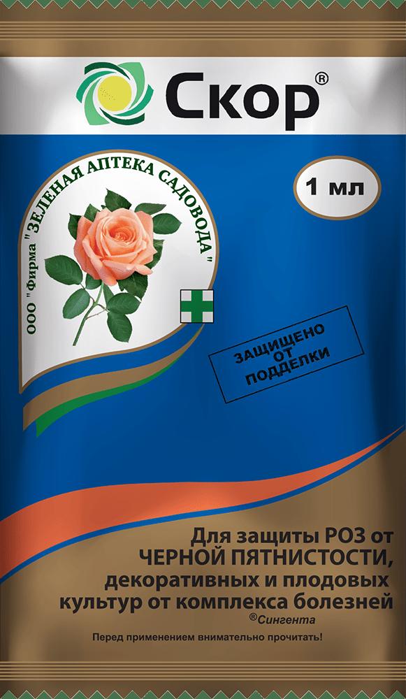 "СКОР ""Зеленая аптека садовода"" , 1мл, фото"