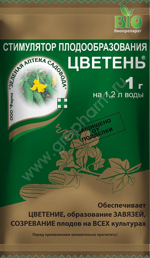 ЦВЕТЕНЬ 1гр, фото