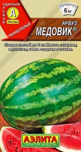 "Арбуз ""Аэлита"" Медовик, 1г, фото"