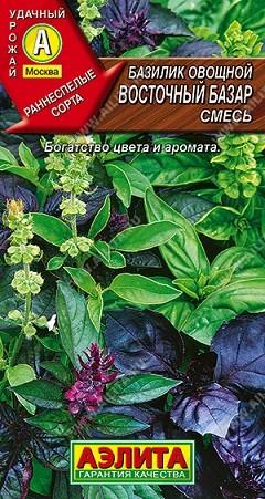 Базилик овощной Восточный базар, смесь, 0,3г, фото