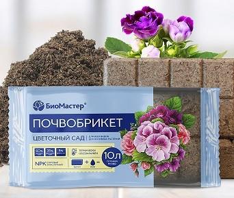 Почвобрикет Цветочный сад 5л, фото