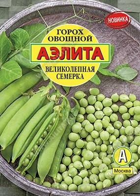 """Горох """"Аэлита"""" овощной Великолепная семерка, 25г, фото"""