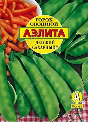 """Горох """"Аэлита"""" овощной Детский сахарный, 25г, фото"""