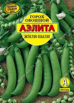 """Горох """"Аэлита"""" овощной Жили-были, 25г, фото"""