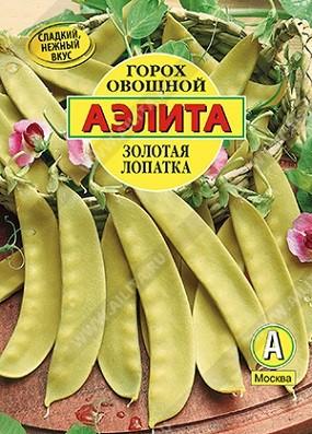 Горох овощной Золотая лопатка, 25г, фото