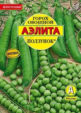 """Горох """"Аэлита"""" овощной Ползунок, 25г, фото"""