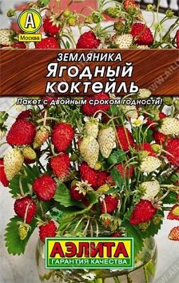 """Земляника """"Аэлита"""" Ягодный коктейль, смесь, 0,04г, фото"""