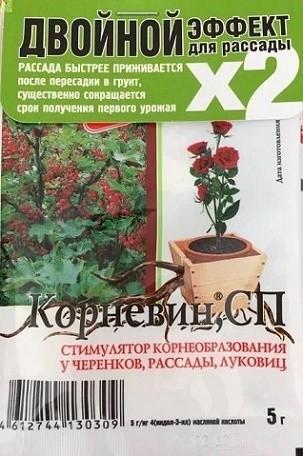 КОРНЕВИН + для РАССАДЫ (Корневин 5 г + Этамон 5 г), фото