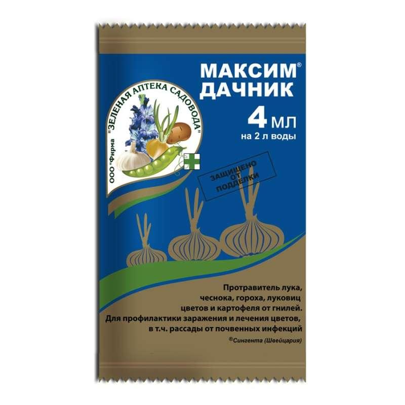 МАКСИМ ДАЧНИК, 4мл, фото
