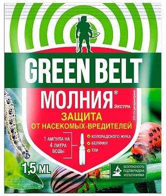 Молния ЭКСТРА 1,5мл, фото
