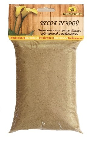 Песок мелкозернистый «БИОАБСОЛЮТ™»  0,5л., фото