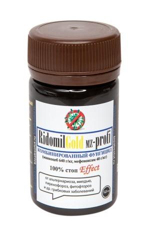 RidomilGold MZ-profi (Ридомил Голд) фунгицид, 12,5 гр., фото