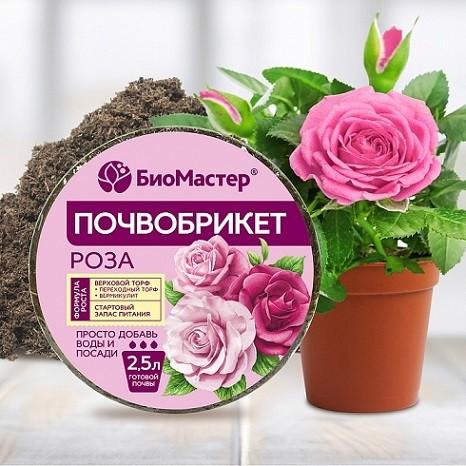 "Почвобрикет ""БиоМастер"" РОЗА, 2,5л, фото"