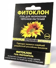 ФИТОКЛОН FITOCLON ™ гель укоренитель черенков 4 мл, фото