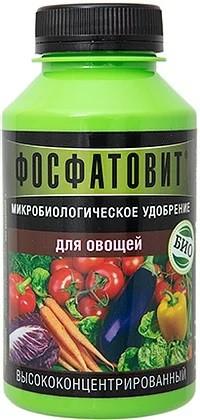 Фосфатовит для овощей 0,22л, фото
