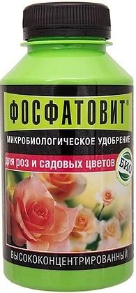 Фосфатовит для роз и садовых цветов 0,22л, фото