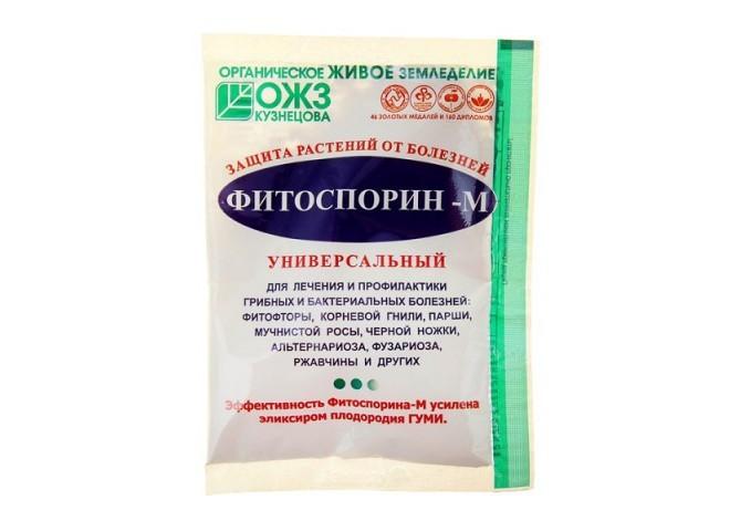 ФИТОСПОРИН-М универсальный порошок 30г, фото