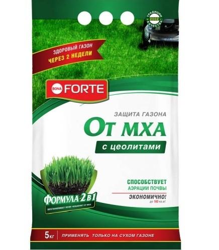Защита газона ОТ МХА, 5 кг, фото