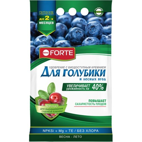 """Удобрение """"BONA FORTE"""" для ГОЛУБИКИ И ЛЕСНЫХ ЯГОД с цеолитом, 2,5 кг, фото"""