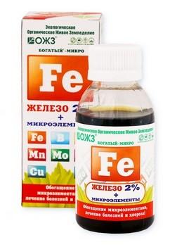 Богатый–Микро Железо (Fe) 2% + микроэлементы 100 мл, фото
