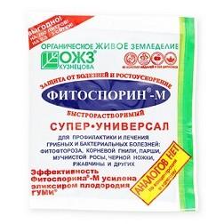 Фитоспорин–М Супер–Универсал Быстрорастворимый(паста) 100 г, фото