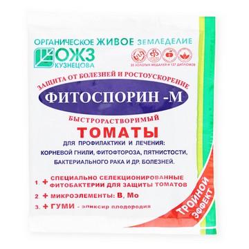 Фистопорин–М Томаты быстрорастворимый(паста) 100 г, фото