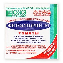 Фитоспорин–М Томат 10г, фото