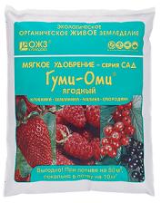 Гуми-Оми Ягодный 0,7кг, фото