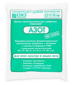 Гуми–Оми Азот 0,5 кг, фото