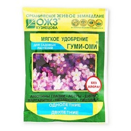 Гуми – Оми Однолетние и Двулетние цветы 50 г, фото