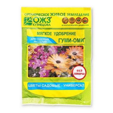 Гуми–Оми Цветы садовые Универсал 50 г, фото