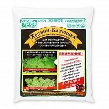 Хозяин–Батюшка – гумусный органический обогатитель и улучшитель почвы  1 кг, фото