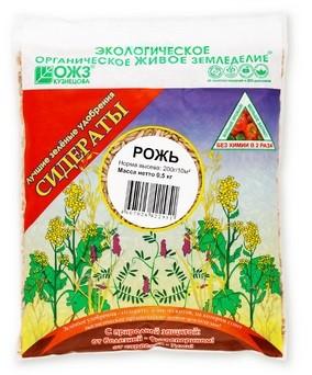 Рожь Озимая – зеленое удобрение 0,5 кг, фото