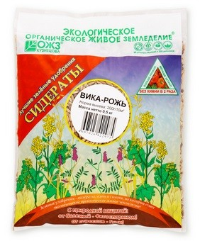 Вика–Рожь  зеленое удобрение 0,5 кг, фото
