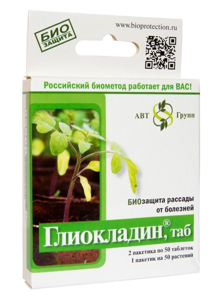 Глиокладин ТАБ, 100 таб., фото